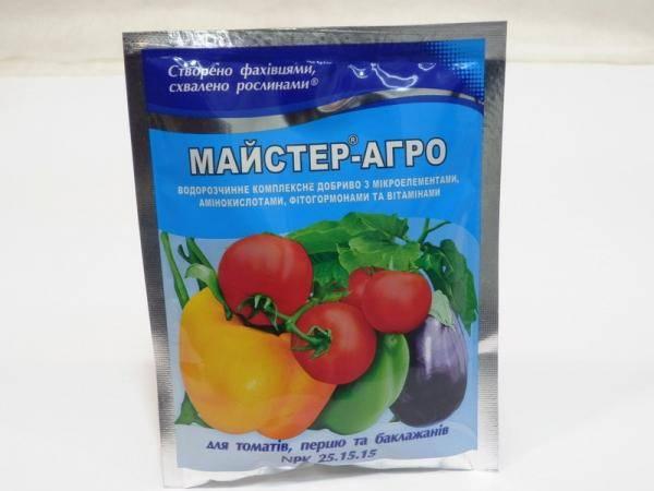 Мастер - Агро для томатов, перца и баклажанов, водорастворимое, комплексное удобрение
