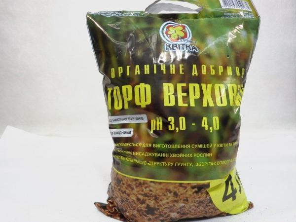 Торф верховой - органическое удобрение