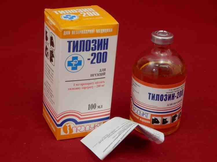 Тилозин -200, антибиотик