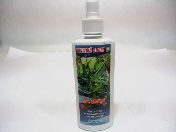 Доктор Микро (Dr.Mикро), средство для защиты комнатных растений