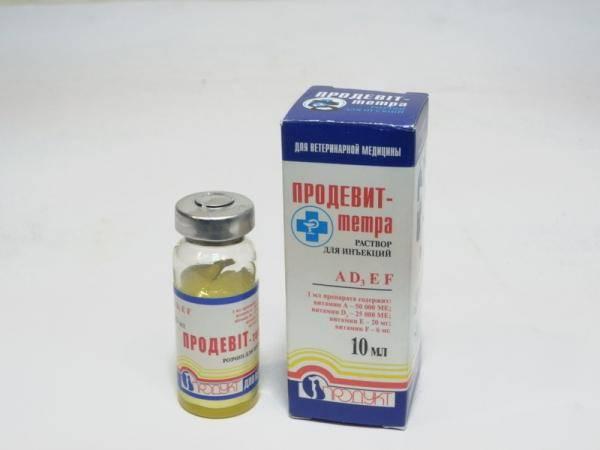 Продевит-тетра, витаминный препарат для инъекций