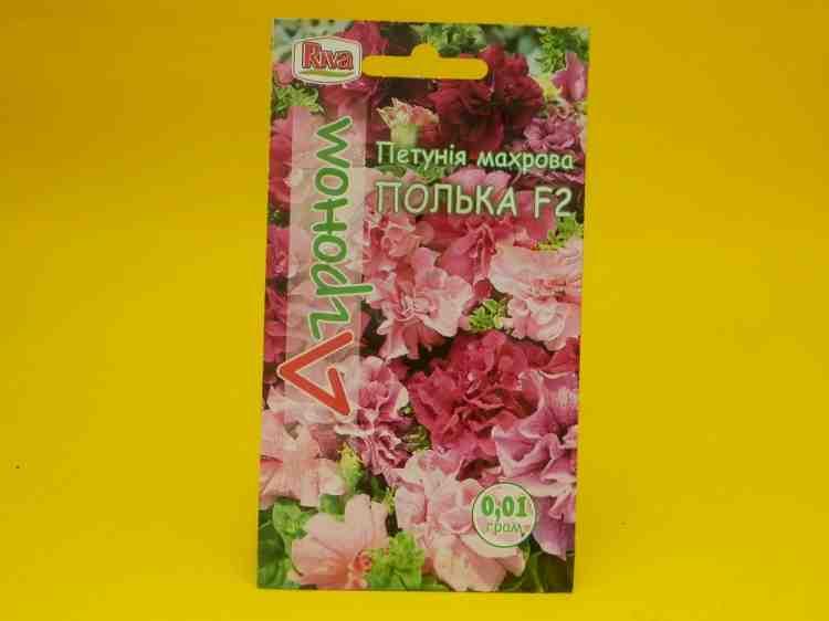 Семена петунии махровой Полька F2 - 0,01 г