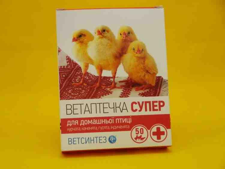 Ветаптечка Супер для домашней птицы на 50 голов