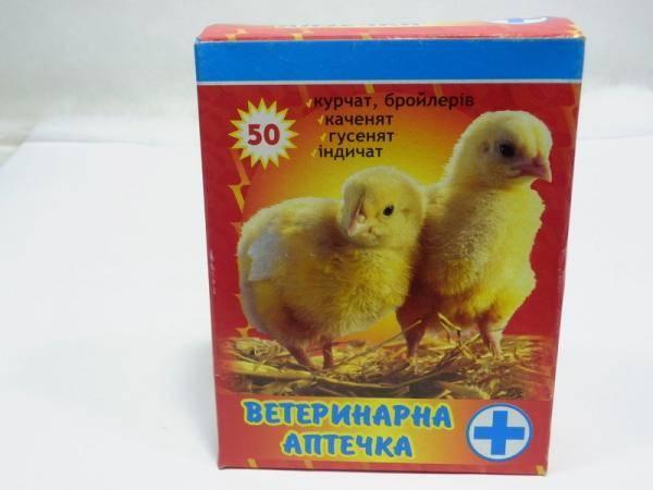 Ветеринарная аптечка для молодняка  домашней птицы