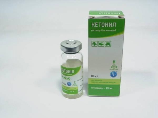 Кетонил Противовоспалительный препарат (10 мл)