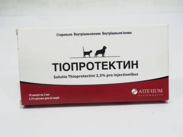 Тиопротектин раствор для инъекций для собак и котов