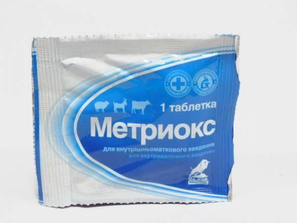 Метриокс, таблетки для внутриматочного введения