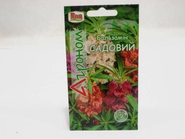 Семена бальзамина Садового