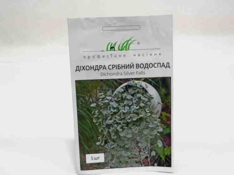 Семена дихондры Серебрянный водопад