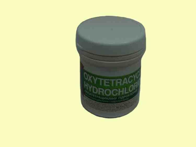 Окситетрациклин гидрохлорид  купить