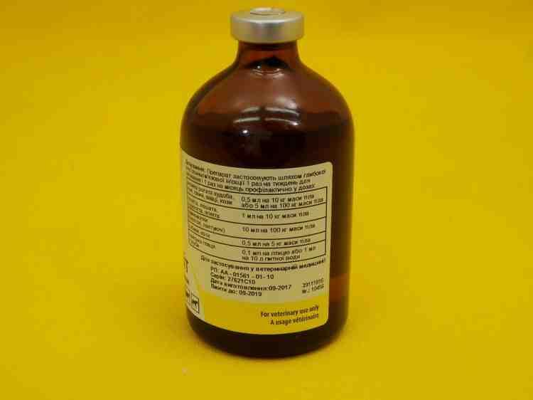 Олиговит  витаминный препарат