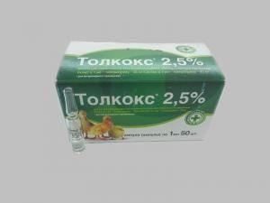 толкокс - кокцидиостатик, для лечения кокцидиоза домашней с/х птицы