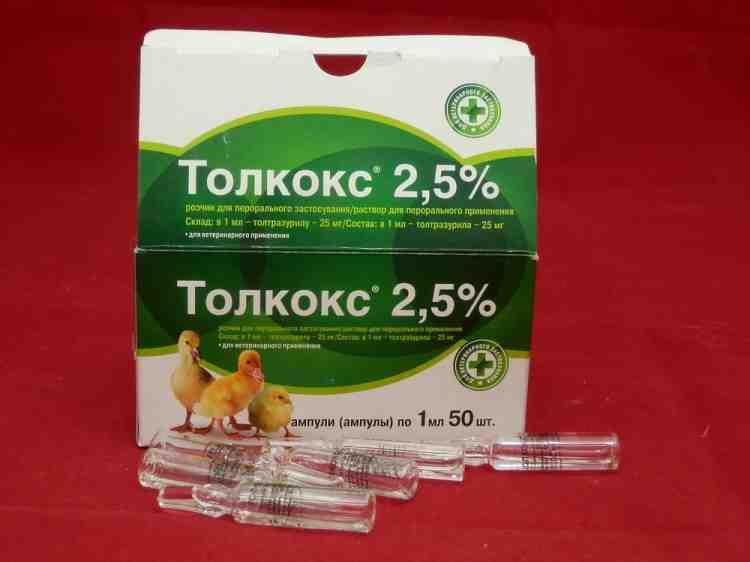 Ветеринарный препарат Толкокс