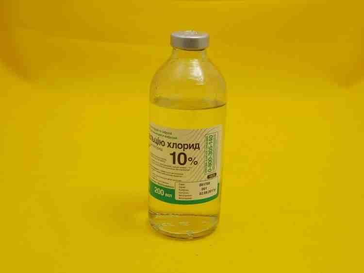 Раствор кальция хлорида