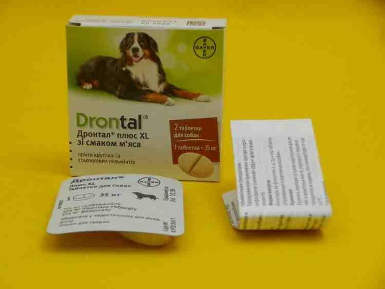 Drontal plus Дронтал плюс