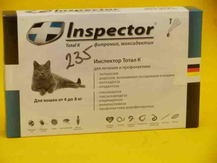 Инспектор Тотал К