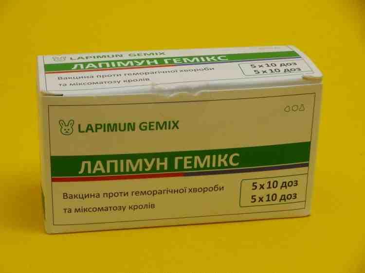 Лапимун Гемикс вакцина против геморрагической болезни и миксоматоза кроликов