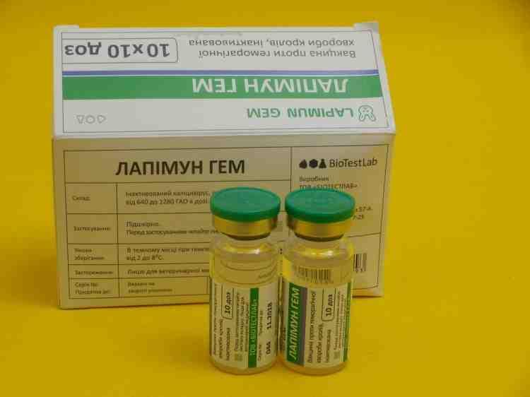 Лапимун Гем вакцина против геморрагической болезни кроликов