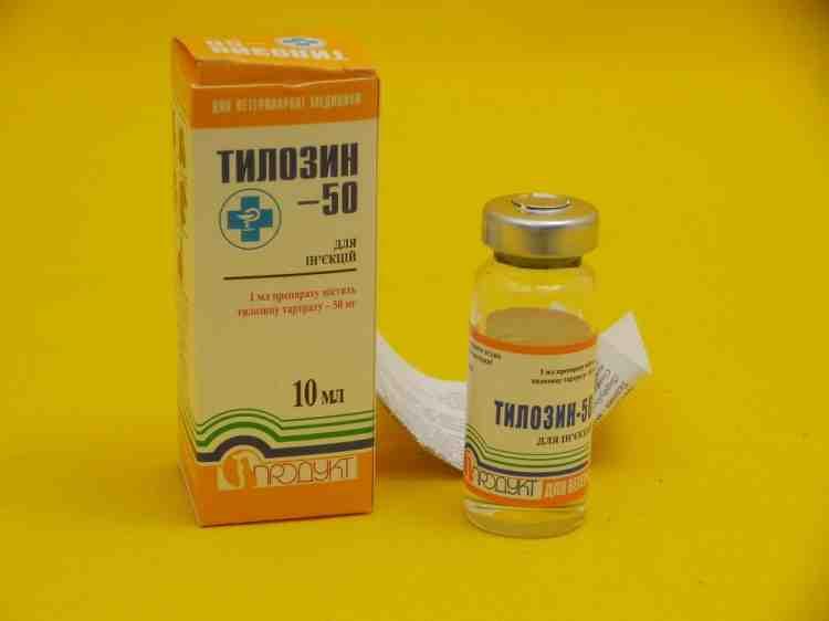 Ветеринарный препарат Тилозин - 50
