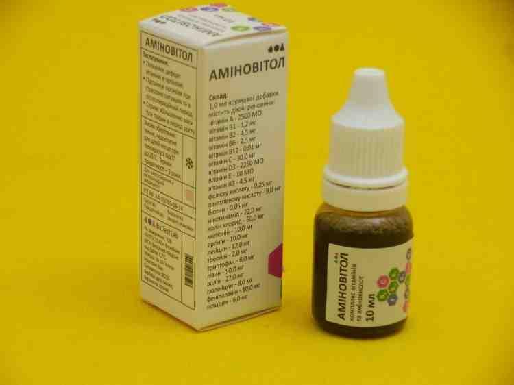Аминовитол раствор для орального применения