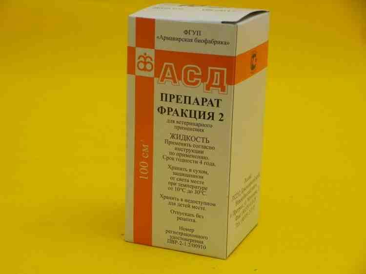 АСД препарат фракция 2 антисептик стимулятор Дорогова
