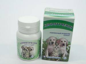 Бифитрилон - комплексный пробиотик