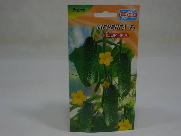 Семена огурцов купить