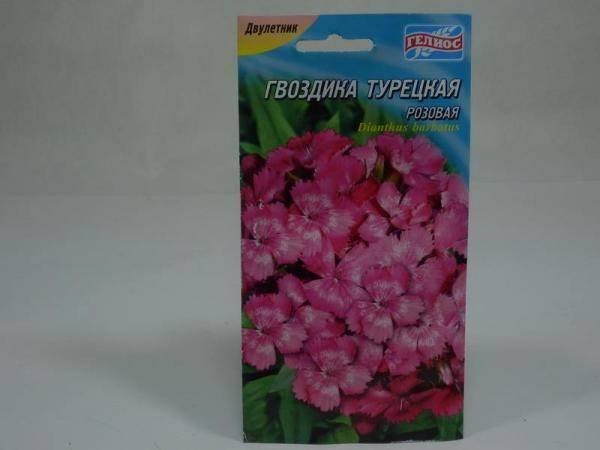 Семена гвоздики турецкой, розовая