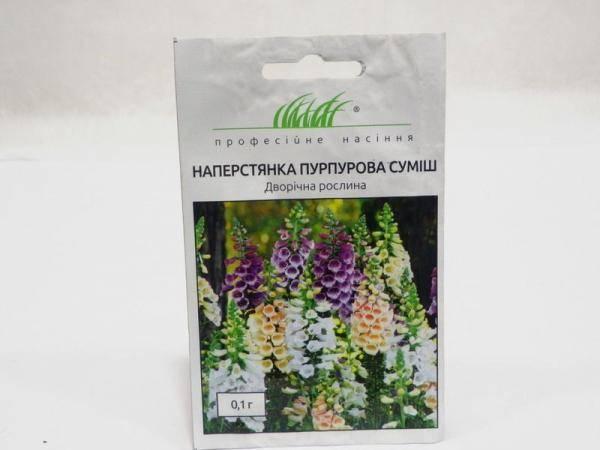 Семена наперстянки Пурпурная смесь