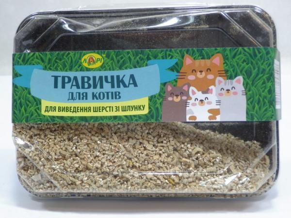 Травка  для выведения шерсти из желудка у котов