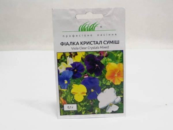 Семена фиалки Кристалл смесь - 0,1 г