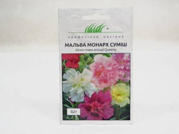 Семена мальвы Монарх, смесь - 0,2 г