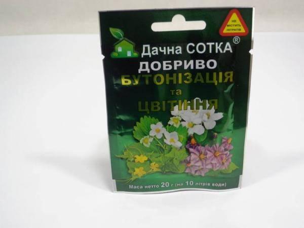 Дачная сотка, удобрение бутонизация и цветение