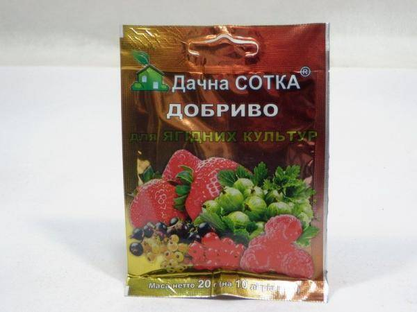 Дачная сотка, удобрение для ягодных культур - 20 г