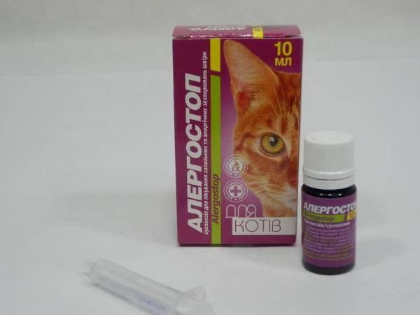 Аллергостоп, суспензия для лечения воспалительных и аллергических  воспалений кожи для котов - 10 мл