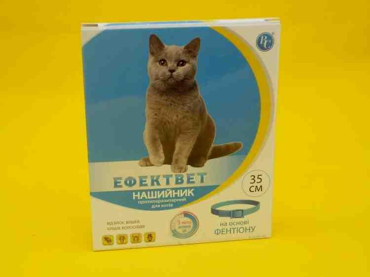 Эффектвет ошейник противопаразитарный для котов