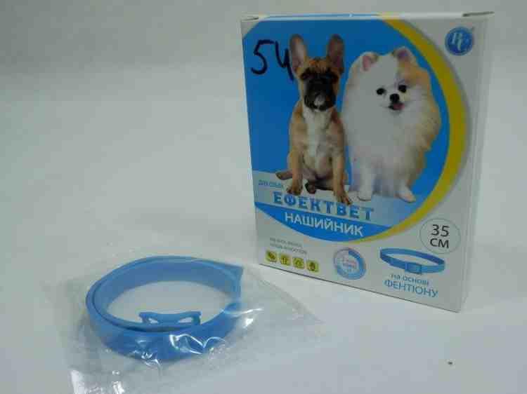 Эффектвет, антипаразитарный ошейник для собак на основе фентиона