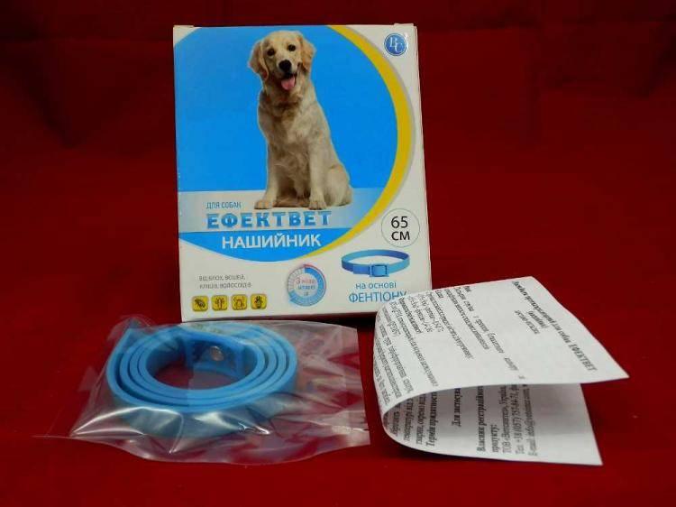 Эффектвет, антипаразитарный ошейник для больших собак на основе фентиона  - 65 см