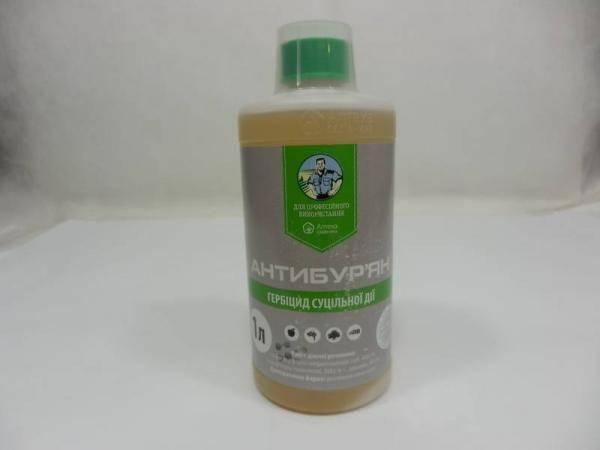 Антибурьян, гербицид сплошного действия - 1,0 л