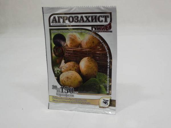 Агрозащита, универсальный протравитель для картофеля и семян - 30 мл на 150 кг
