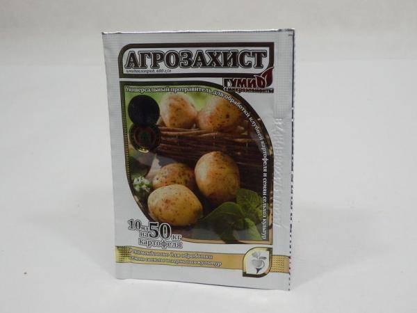 Агрозащита, универсальный протравитель для картофеля и семян - 10 мл на 50 кг