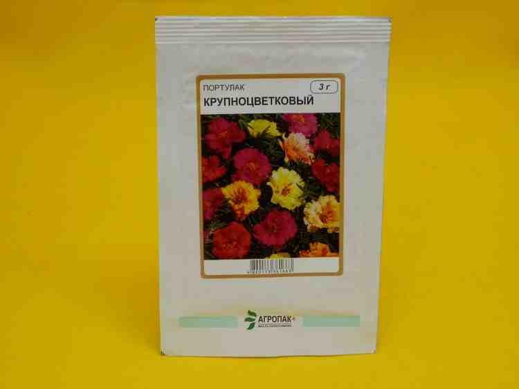 Семена Портулака крупноцветкового