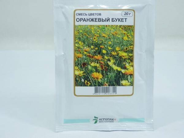 Семена цветов Оранжевый букет