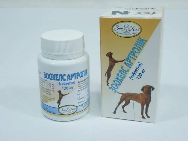 препарат для профилактики и лечения опорно-двигательного аппарата для собак