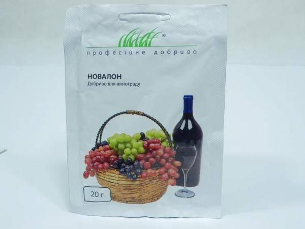 Новалон, удобрение для винограда, 20 г