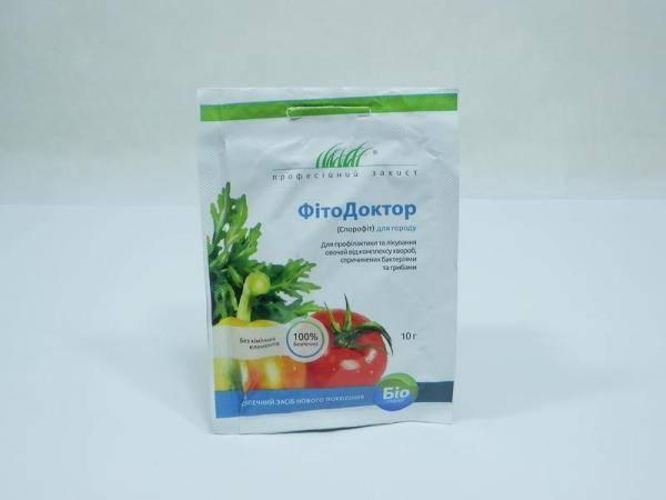 ФитоДоктор (спорофит), средство для профилактики и лечения овощей от комплекса грибковых и бактериальных болезней - 10 г