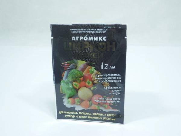 Циркон Макси, удобрение для плодовых, овощных, ягодных, цветочных культур и комнатных растений - 2 мл