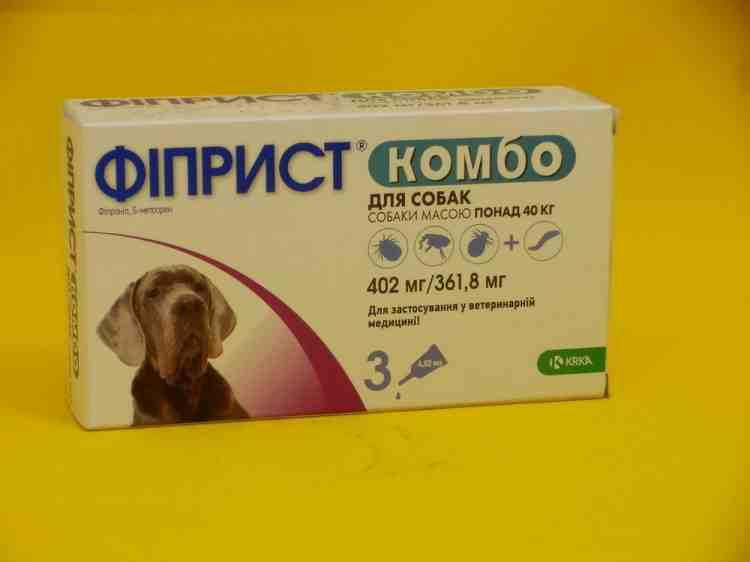 Фиприст Комбо инсектоакарицидный препарат для собак