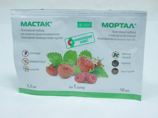 Мастак + Мортал, гербицид - 3,5 мл + 10 мл на 1 сотку