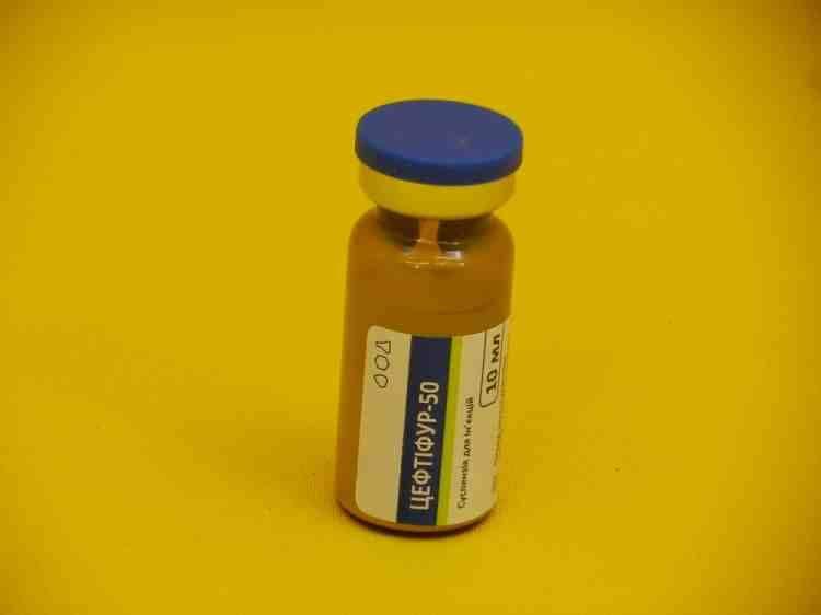 Цефтифур - 50, ветеринарный антибиотик широкого спектра действия